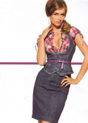 Жилетка из джинсовой юбки